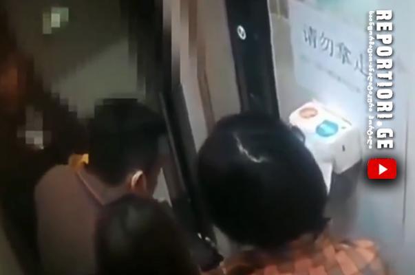 სასწრაფოდ! ვრცელდება ვიდეო მასალა როგორ ცდილობენ ჩინეთის მოქალაქეები კორონავირუსის გავრცელებას