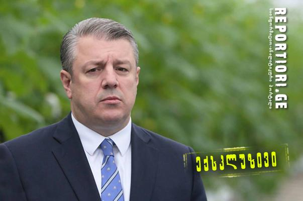 highlited_news